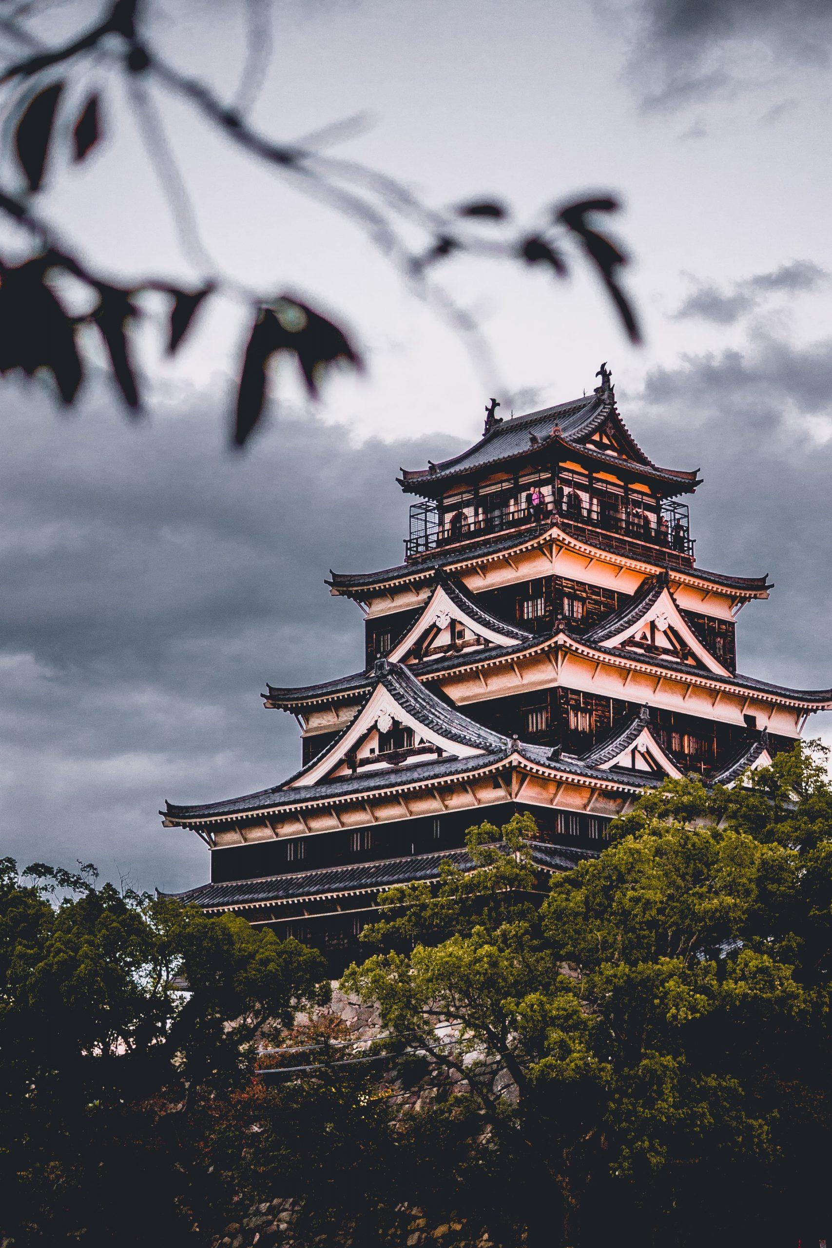 Japan – 5 Days In Tokyo, Fujikawa